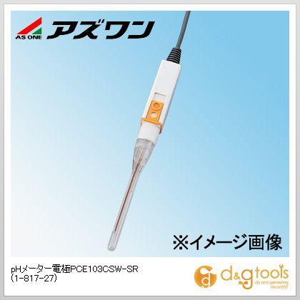 アズワン pHメーター電極PCE103CSW-SR (1-817-27)