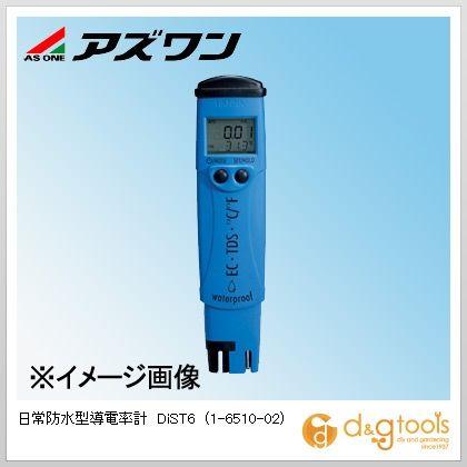 アズワン 日常防水型導電率計 DiST6 (1-6510-02)