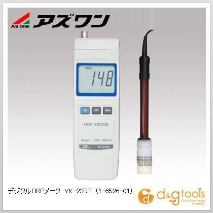 アズワン デジタルORPメータ YK-23RP (1-6526-01)