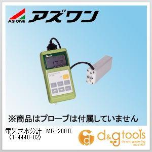 アズワン 電気式水分計 MR-200II (1-4440-02)