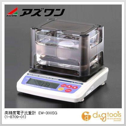 アズワン 高精度電子比重計 EW-300SG (1-8709-01)