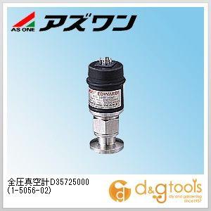 アズワン 全圧真空計D35725000 (1-5056-02)