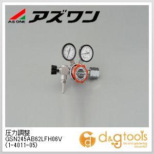 アズワン 圧力調整GSN245AB62LFH06V (1-4011-05)
