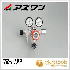 アズワン 精密圧力調整器 GSN2-4-5AA2 (1-4011-06)