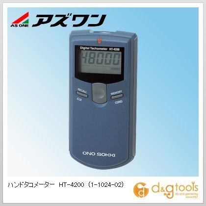 アズワン ハンドタコメーター HT-4200 (1-1024-02)