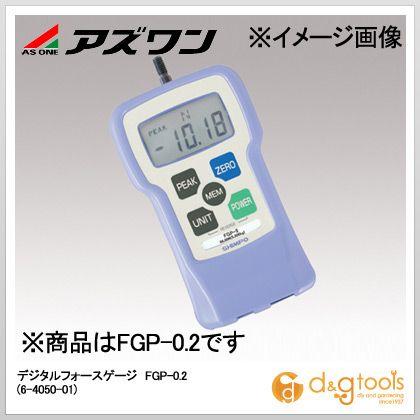 アズワン デジタルフォースゲージ FGP-0.2 (6-4050-01)