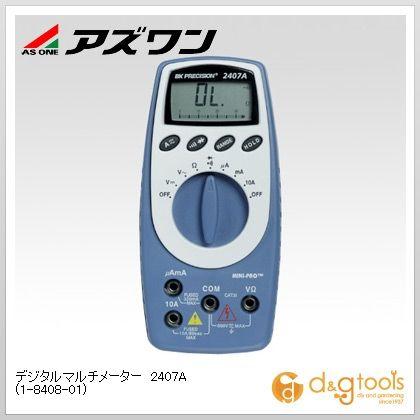 アズワン デジタルマルチメーター 2407A (1-8408-01)