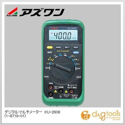 アズワン デジタルマルチメーター KU-2608 (1-8719-01)
