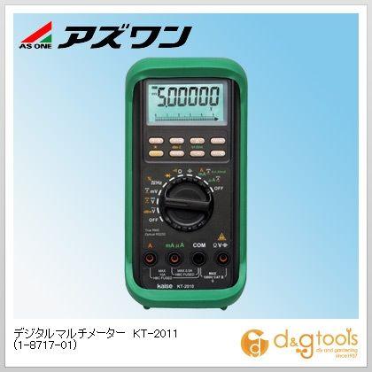 アズワン デジタルマルチメーター KT-2011 (1-8717-01)