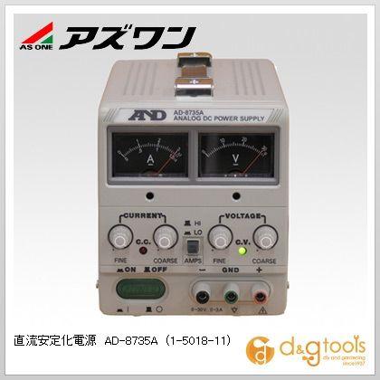 アズワン 直流安定化電源 AD-8735A (1-5018-11)