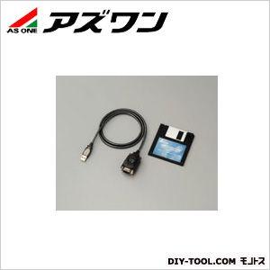 アズワン USBシリアル変換キット (1-5225-12) 1個
