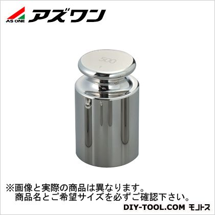 アズワン 標準分銅 F-2級 質量校正付 (1-2360-02)