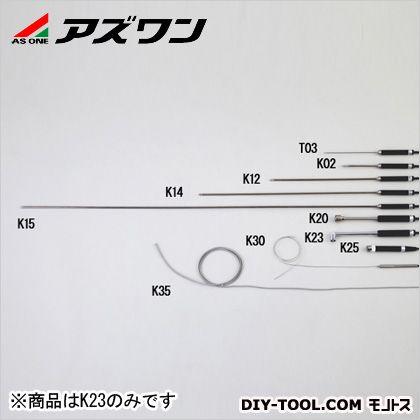アズワン サーモメーター 静止表面高温用センサー(L型) (1-1996-17)