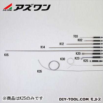 アズワン サーモメーター 静止表面低温用センサー(直型) (1-1996-18)