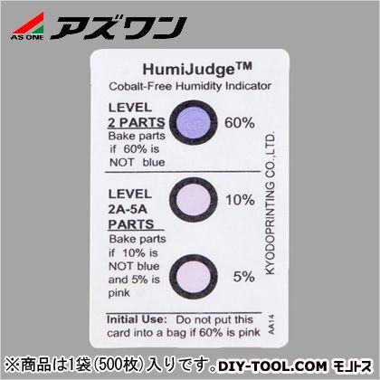 アズワン 湿度インジケータ 66×41mm (1-2358-02) 1袋(500枚入)