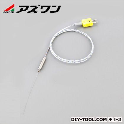 アズワン 温度センサー (1-4181-01)