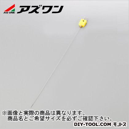 アズワン 極細K熱電対 2-4964-03