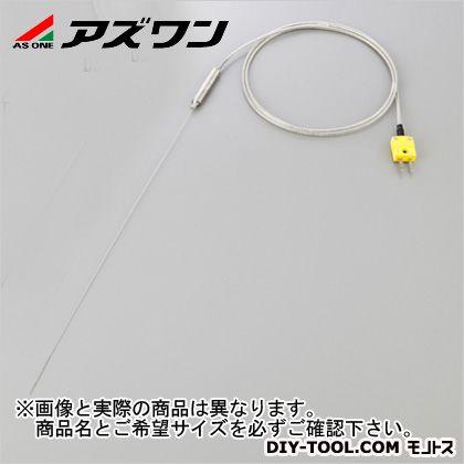 アズワン 極細K熱電対 (2-4965-05)