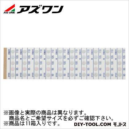 アズワン サーモピット(不可逆性) (2-2608-11) 11箱
