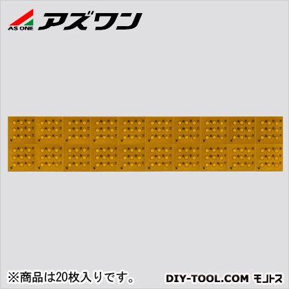 アズワン サーモピット(不可逆性) (2-2613-02) 20枚