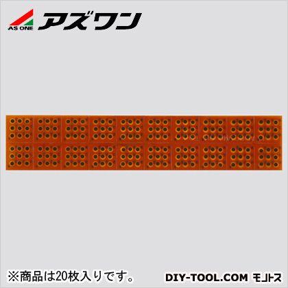 アズワン サーモピット(不可逆性) (2-2613-05) 20枚