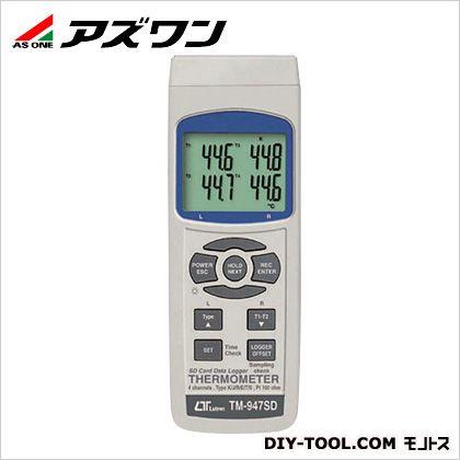 アズワン データロガー温度計 177×68×45mm (1-1450-01)