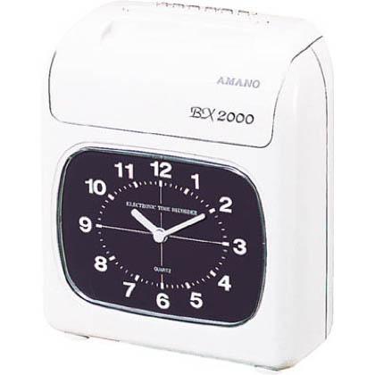 アマノ タイムレコーダー (BX2000)