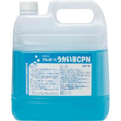 アルボース うがい薬CPN 44104