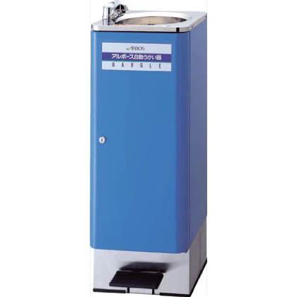 アルボース 自動うがい器 (51172) 1台 アルボース 洗浄剤 洗浄剤