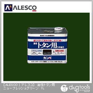 カンペハピオ 油性トタン用 ニューフレッシュグリーン 7L