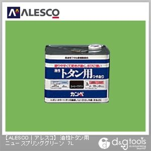 カンペハピオ 油性トタン用 ニュースプリンググリーン 7L