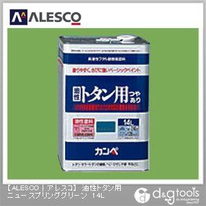 カンペハピオ 油性トタン用塗料 ニュースプリンググリーン 14L kanpe 塗料 トタン