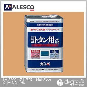 クリーム色 カンペハピオ 14L 油性トタン用