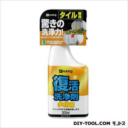 カンペハピオ 復活洗浄剤 タイル用 300ml (414001300) kanpe 洗浄剤 洗浄剤