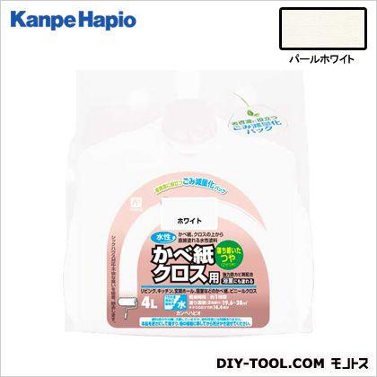 カンペハピオ 水性かべ紙クロス用 パールホワイト 4L