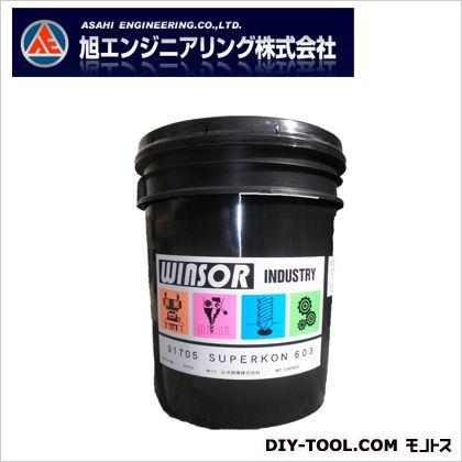 旭エンジニアリング Winsor 油性切削油添加剤 (S-603ペ-ル)