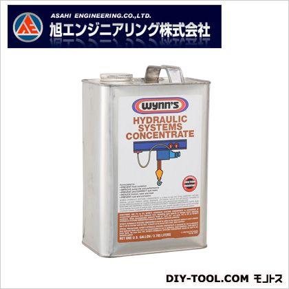 旭エンジニアリング Wynns 油圧作動油添加剤 (HSCガロン)