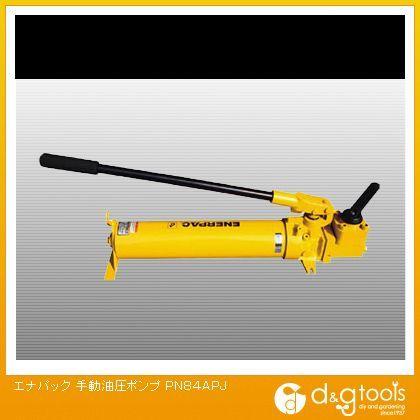 エナパック 手動油圧ポンプ (PN84APJ)