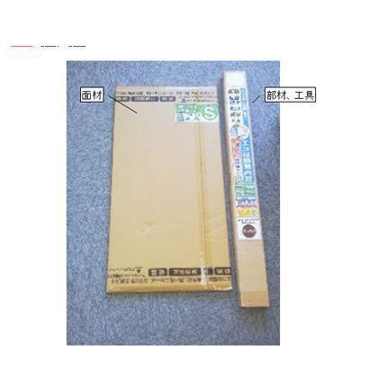 アクリサンデー エコな簡易内窓セット ブラウン Lサイズ (PU-S L BR) アクリサンデー 窓ガラス用