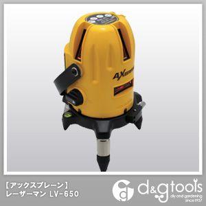 アックスブレーン 屋内・屋外兼用レーザー墨出し器/レーザーマン (LV-650) axbrain レーザー墨出器・距離計 レーザー墨出器