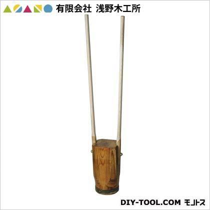 浅野木工所 タコ足(2本足)(ケヤキ材) (18045)