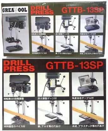 GREATTOOL台上钻床(在罪恶)GTTB-13SP