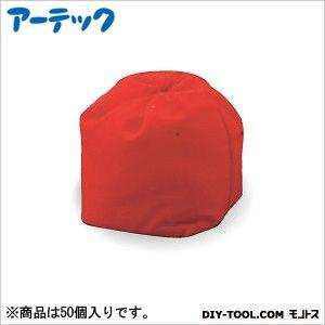 アーテック 玉入れ球 赤50球 (1441)