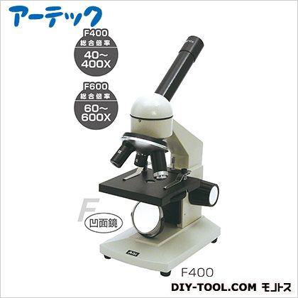 アーテック ステージ上下顕微鏡F400 (8244)