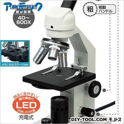 アーテック 生物顕微鏡EC400(簡易メカニカルステージ付タイフ  9878