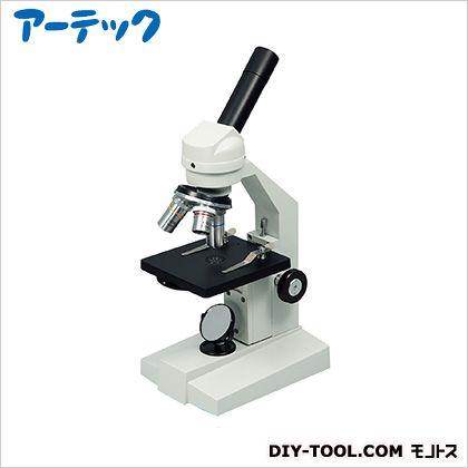 アーテック 生物顕微鏡E400/600(ステージ・木箱大付)  9889