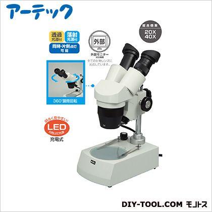 アーテック 回転双眼実体顕微鏡(充電式LED) (9924)