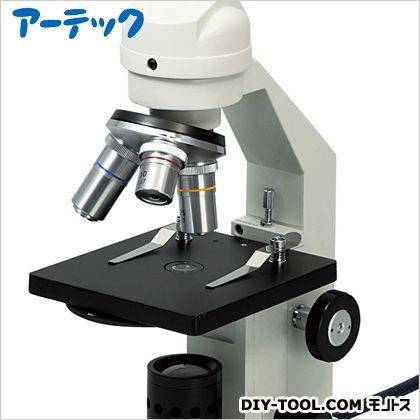 アーテック 生物顕微鏡EF400木箱大付  94235