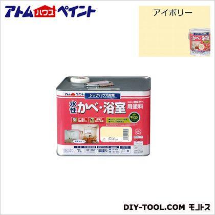 アトムハウスペイント 水性かべ・浴室用塗料(無臭かべ) アイボリー 7L