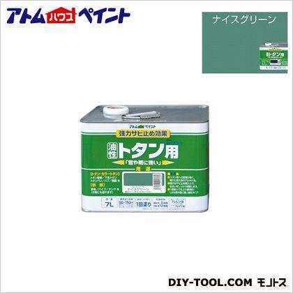 アトムハウスペイント 油性ルーフコートトタン用(油性トタン用塗料) ナイスグリーン 7L atom 塗料 トタン